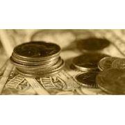 Финансирование поставок