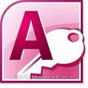 Access фото
