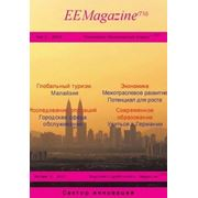 Реклама в интернет журнале EEMagazine™ фото
