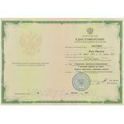 Сопровождение участия в закупочных процедурах согласно требованиям ЕОСЗ Росатома и ФЗ-94 фото