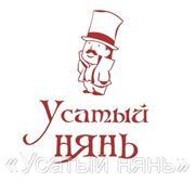 Сиделка больному в Нижнем Новгороде фото