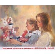 """Агентство нянь """"Нужные люди"""" фото"""