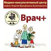 Домашний персонал в СПб фото