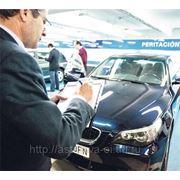 Оценка ущерба автомобиля фото