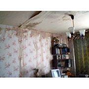 Оценка ущерба, причиненного недвижимости