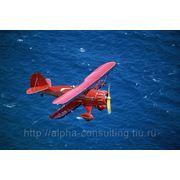 Оценка стоимости воздушного судна (летательного аппарата)
