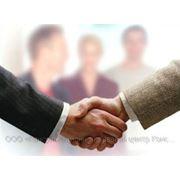 Правовое сопровождение бизнеса (абонентское (юридическое) обслуживание предприятий) фото