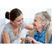 Коттедж в городе для проживания под присмотром медсестер пожилых людей фото
