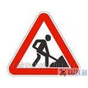 Дорожные рабочие, тротуарная плитка фото