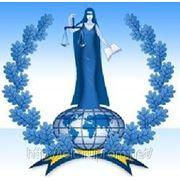 Абонентское юридическое обслуживание предприятий и частных лиц фото