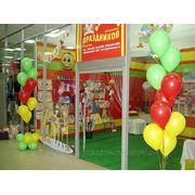 Магазин товаров для праздников в Заволжском р-не г. Ярославля в ТЦ Космос, 3 эт, 3 ряд фото