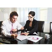Организация системы финансового управления и контроля на предприятии фото