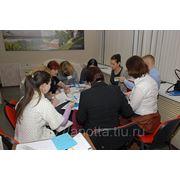 Тренинг для руководителя отдела продаж (открытый, 1 день) фото