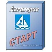 АКВАТОРИЯ-СТАРТ фото