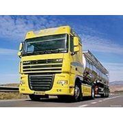 Лизинг грузовых автомобилей фото