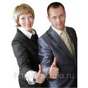 Подбор тренера, проведение тендера на образовательные услуги фото