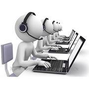 Дистанционное обслуживание и консультирование по системам менеджмента