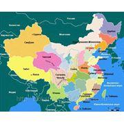 Поиск поставщиков, закупка товара из Китая фото