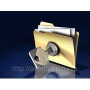 Разработка нормативных документов по защите персональных данных фото