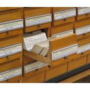 Архив скважин
