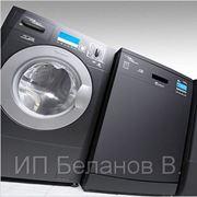 Подключение стиральных и посудомоечных машин 8 953 9693518 фото