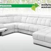 Модульный диван Арабелла Диван фото