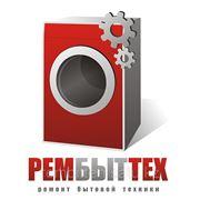 Ремонт/замена модуля стиральной машины фото