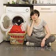 Ремонт стиральных машин в Алматы 3287627 87015004482 фото