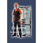Ремонт и заправка холодильников в алматы. фото