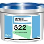 Клей для виниловых и ПВХ покрытий Forbo EUROSAFE 522 фото
