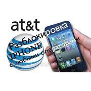 Разблокировка IPHONE в Алматы, фото