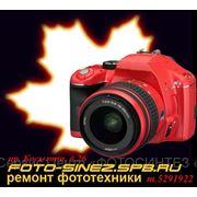 Ремонт фотоаппаратов любых моделей. фото