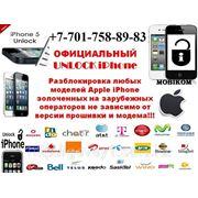 R-sim 6 7 8 – это gevey – разлочка/разблокировка/официально Iphone 5 4 3 Алматы Астана Кокшетау фото