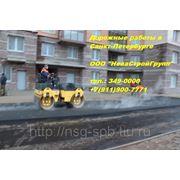 Дорожные работы в Санкт-Петербурге и области фото