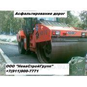 Асфальтирование дворовых территорий СПб. +7(911)900-7771 фото