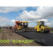 Асфальтирование в Новосибирске фото