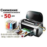 фото предложения ID 7381887