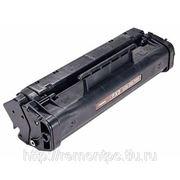 Заправка лазерного картриджа Canon FX3