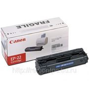 Заправка лазерного картриджа Canon EP-22 для LBP-800/810/1120 фото