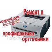 Ремонт принтеров BROTHER фото