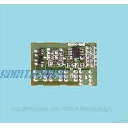 Чип для SAMSUNG ML 2850 (CSC2850)