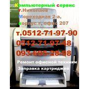 Ремонт принтера, Николаев фото