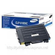 Заправка картриджей Samsung CLP-500D5C/ELS принтера Samsung CLP-500/500N/550/550N фото