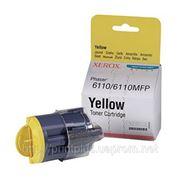 Заправка картриджей Xerox 106R01204 принтера Xerox Phaser 6110 фото