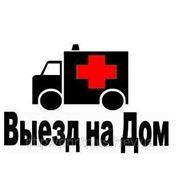 Заправка картриджей, перепрошивка принтеров и ремонт принтеров, мфу Киев. 227-50-44 фото