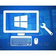 Установка и настройка операционной системы фото