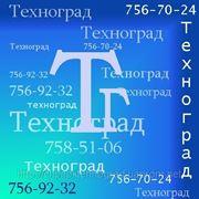 Заправка картриджей цветных лазерных принтеров HP,Samsung,Oki,Minolta,Xerox Харьков. фото