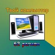 фото предложения ID 7387524