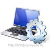 Авторизованный сервисный центр по ремонту ноутбуков. фото