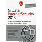 G-Data Internet Security 2013